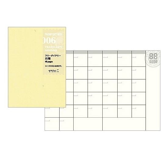 Midori pp size refill 006 free diary monthly
