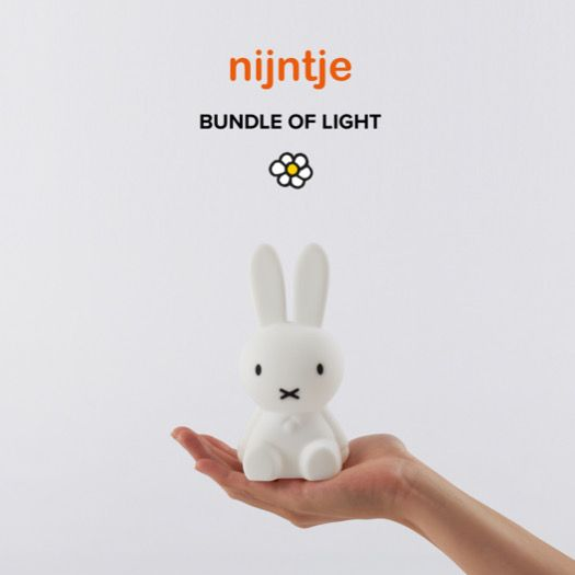 Miffy bundle of Light
